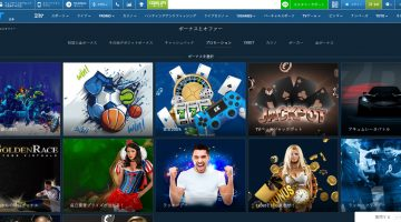 Fantastic Opportunities at 1xBet with Free Spins Promo Code