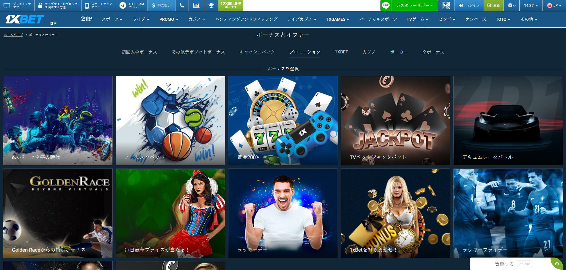 Learn How To Free Spins Promo Codes Persuasively In 3 Easy Steps