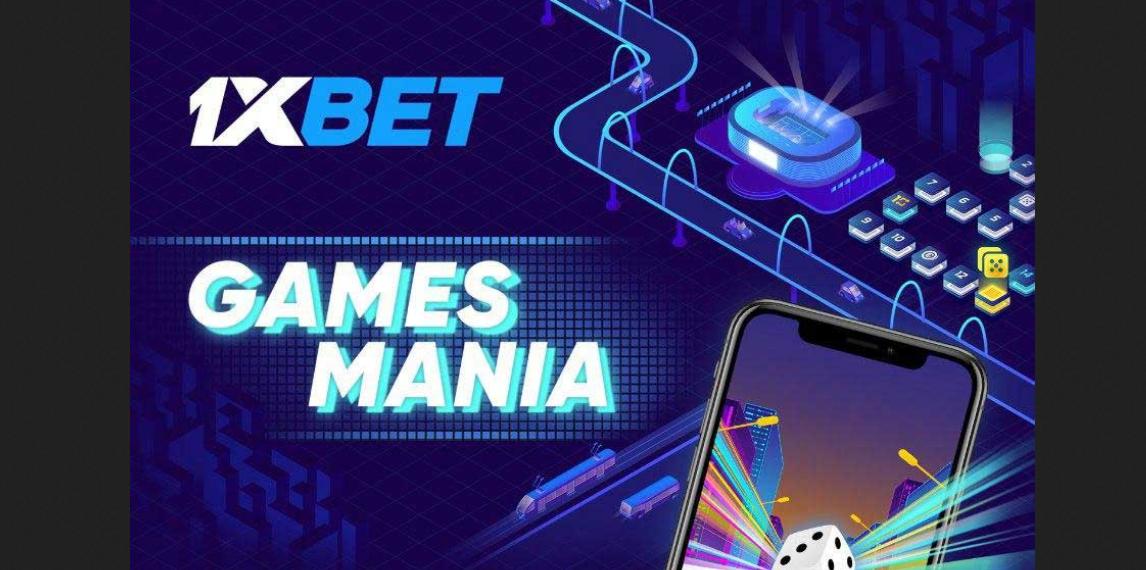games_mania 1xbet